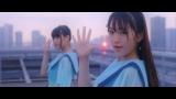 ITSUKI=PiXMiXメジャーデビューシングル「その先へ」MVより
