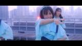 TOWAKO=PiXMiXメジャーデビューシングル「その先へ」MVより