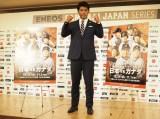 『ENEOS侍ジャパンシリーズ2019日本vs.カナダ』侍ジャパンメンバー28人の発表会見に出席した稲葉篤紀監督