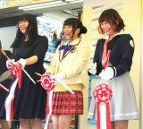テープカットイベントに登場した(左から)西あすか氏、西尾夕香、小山百代 (C)ORICON NewS inc.