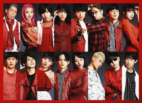 吉本坂46の3rdシングル表題曲は人気ユニット「RED」が担当