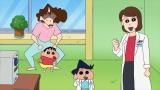 風間くんも一緒!(C)臼井儀人/双葉社・シンエイ・テレビ朝日・ADK