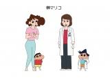 『クレヨンしんちゃん』と『科捜研の女』がコラボ。マリコが初めて鑑定したモノとは…!?(C)臼井儀人/双葉社・シンエイ・テレビ朝日・ADK