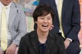 2日放送の『衝撃のアノ人に会ってみた!』に出演する三浦祐太朗(C)日本テレビ