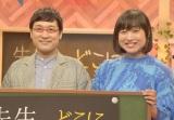 テレビ東京の新バラエティー番組『先生、、、どこにいるんですか?』囲み取材に出席した南海キャンディーズ (C)ORICON NewS inc.