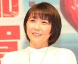 『ヴィンランド・佐賀』オープニングイベントに登場した生天目仁美 (C)ORICON NewS inc.