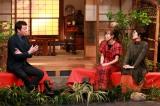 バラエティー特番『加藤浩次とどん底どっこいしょ』の模様(C)テレビ朝日