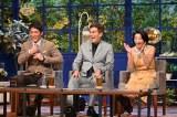 バラエティー番組『ザワつく!金曜日』3時間スペシャル』の模様(C)テレビ朝日
