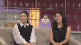 10月4日放送、Eテレ『ららら♪クラシック』で映画『蜜蜂と遠雷』を特集(左から)松岡茉優、ピアニスト・河村尚子がゲスト出演(C)NHK