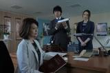 「新作スペシャル1」(11月3日放送)メインゲストは南野陽子(C)テレビ朝日