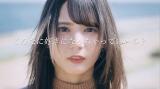 日向坂46のセンター小坂菜緒の告白動画を公開