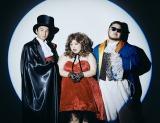 「BTW 〜我、絶望の淵より蘇りし」(9日配信開始)でデビューする徳井義実、渡辺直美、ひろせひろせによる3人組ユニット・Croissant Moon Shyness