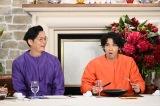 3日放送のバラエティー番組『ぐるぐるナインティナイン』2時間スペシャルの模様(C)日本テレビ