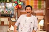 『FNS27時間テレビ にほんのスポーツは強いっ!』に出演する明石家さんま(C)フジテレビ