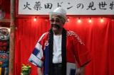 『FNS27時間テレビ にほんのスポーツは強いっ!』に出演する火薬田ドン(C)フジテレビ