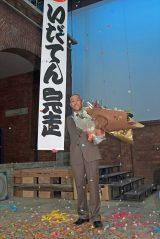 大河ドラマ『いだてん〜東京オリムピック噺(ばなし)〜』第一部の主人公・金栗四三を演じた中村勘九郎もクランクアップ(C)NHK