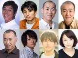 舞台『七転抜刀!戸塚宿』が上演決定