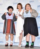 『ジニエ』新イメージモデル就任イベントに出席した(左から)ゆいP、佐藤仁美、オカリナ (C)ORICON NewS inc.