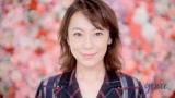 『ジニエブラ』新イメージモデルに就任した佐藤仁美