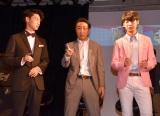 舞台『素敵なカミングアウト』の制作発表会見に出席した(左から)クァンミン、ゆってぃ、ヨンミン (C)ORICON NewS inc.