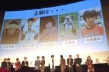 幼少期の写真を公開=映画『HiGH&LOW THE WORST』初日舞台あいさつ (C)ORICON NewS inc.