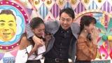 10月4日放送、『出川のWHY?』(C)テレビ朝日