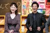 初回ゲストの神保美喜と津田寛治(C)テレビ東京