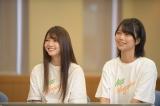 レジェンド・小阪有花の話を聞くミスマガジン2019