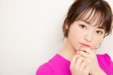 今泉佑唯 photo:草刈雅之(C)oricon ME inc.