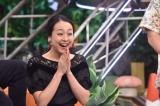 5日放送『ニノさんSP  浅田真央&松坂桃李&Perfumeを知らない人』に出演する浅田真央 (C)日本テレビ
