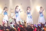 新曲「Rocket Queen feat.MCU」を披露