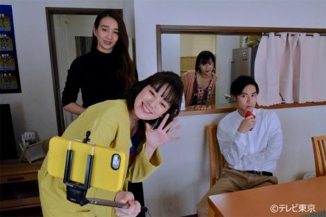 テレビ東京と「note」がコラボ。『知らない人んち(仮)〜あなたのアイデア、来週放送されます!〜』(11月4日スタート)シナリオ募集中(C)テレビ東京