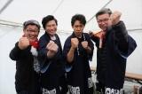 取材に応じた(左から)藤村忠寿、鈴井貴之、大泉洋、嬉野雅道(C)HTB
