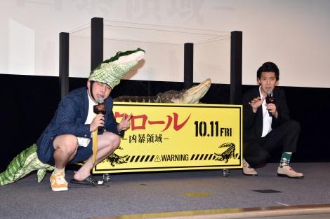 映画『クロール -凶暴領域-』トークイベントに出席した霜降り明星 (C)ORICON NewS inc.