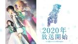 『魔法科高校の劣等生』第2期制作決定ビジュアル(C)2019 佐島 勤/KADOKAWA/魔法科高校2製作委員会