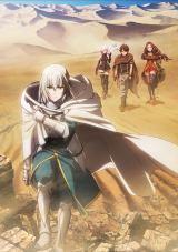 『劇場版 Fate/Grand Order -神聖円卓領域キャメロット-』第1弾キービジュアル(C)TYPE-MOON / FGO6 ANIME PROJECT