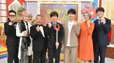 大型番組『日テレ系人気番組No.1決定戦』の模様(C)日本テレビ