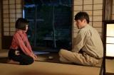 連続テレビ小説『スカーレット』第1週より。草間から慶乃川に対する態度がひどかったと叱られる喜美子(C)NHK