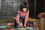 連続テレビ小説『スカーレット』第1週より。学校へ行かずに絵を描き続けている川原喜美子(C)NHK