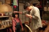 連続テレビ小説『スカーレット』第1週より。「女に学問は必要ない、勉強できひんでもかまへん」と喜美子に言う常治(C)NHK