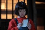 連続テレビ小説『スカーレット』第1週より。草間からの手紙を読む喜美子(C)NHK