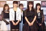 『超十代AWARD2018 presented by ポカリスエット』に登場したフェアリーズ (C)ORICON NewS inc.