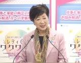 女性再就職支援イベント『レディGO!Project』でトークショーに出席した小池百合子都知事