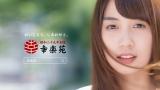 幸楽苑「野菜たんめん(塩・味噌)」新CMに出演する黒木ひかり