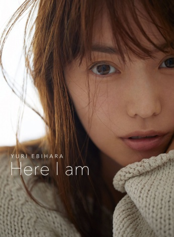『YURI EBIHARA Here I am』の表紙