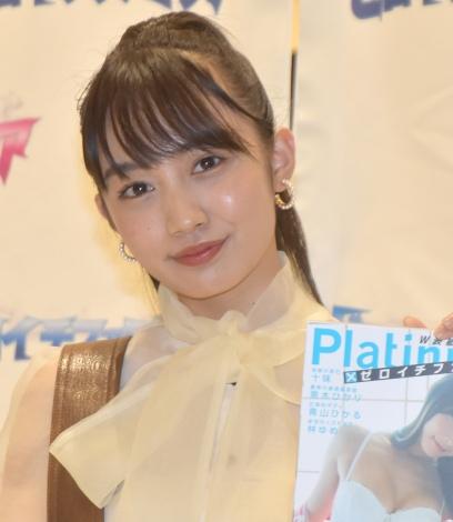 スペシャルブック『Platinum FLASH×ゼロイチファミリア』の発売記念に出席した黒木ひかり (C)ORICON NewS inc.