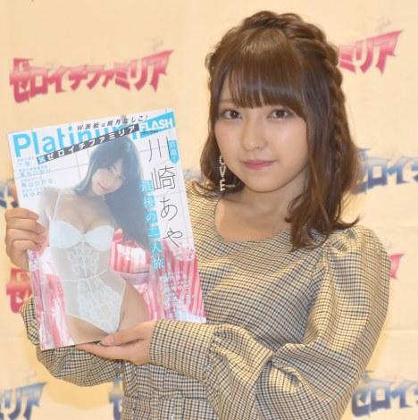 スペシャルブック『Platinum FLASH×ゼロイチファミリア』の発売記念に出席した十味 (C)ORICON NewS inc.