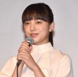 日本テレビ系連続ドラマ『俺の話は長い』完成披露試写会に出席した清原果耶 (C)ORICON NewS inc.