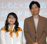 相席スタート(左から)ヤマザキ系、山添寛 (C)ORICON NewS inc.