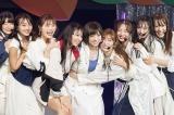 『NMB48 9th Anniversary LIVE』の模様